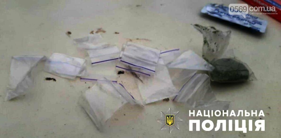 У Перещепиному поліцейські вилучили у водія автомобіля та його пасажирки наркотики , фото-1