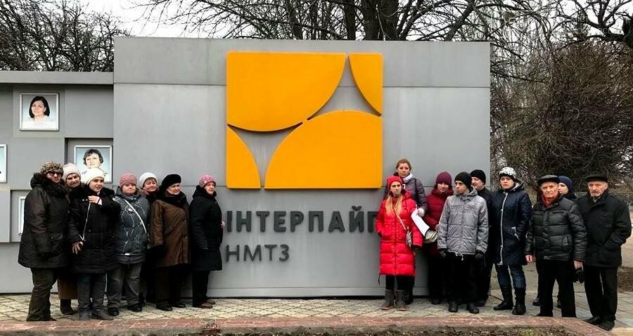Для підопічних Новомосковського центру з соціального обслуговування влаштували екскурсію на ІНТЕРПАЙП НМТЗ, фото-2