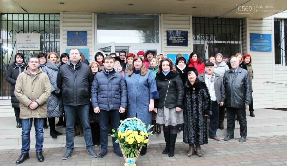 Керівники Новомосковського району взяли участь в церемонії покладання квітів з нагоди Дня Соборності України, фото-1