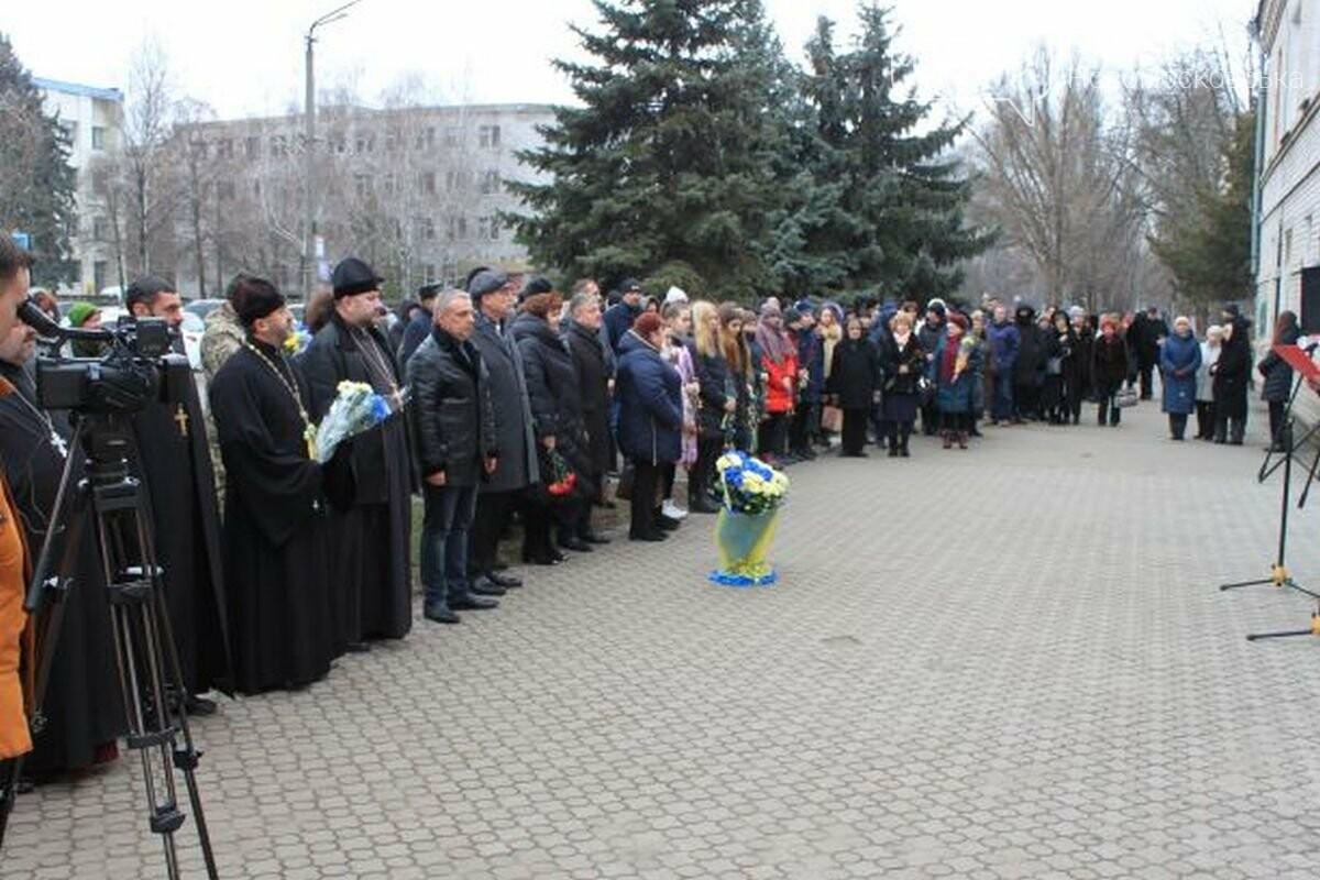 У Новомосковську відзначили День Соборності України, фото-10