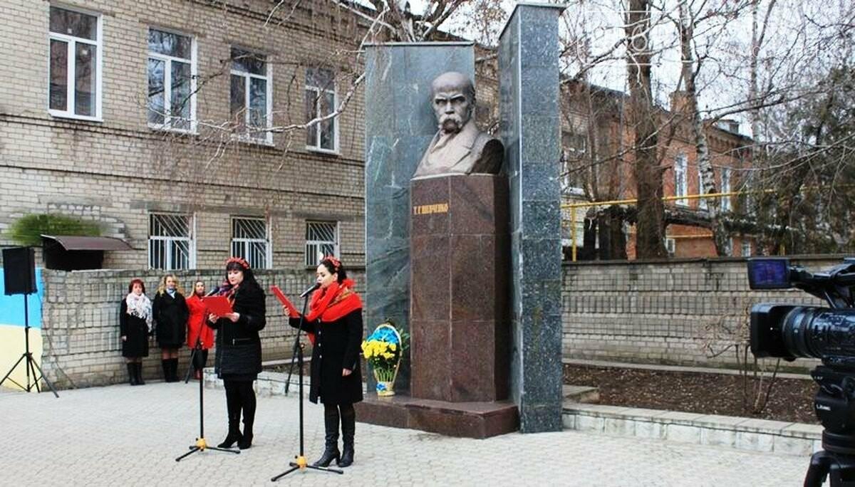 У Новомосковську відзначили День Соборності України, фото-7