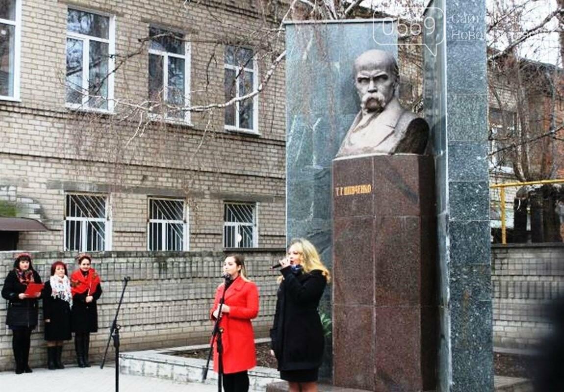 У Новомосковську відзначили День Соборності України, фото-5