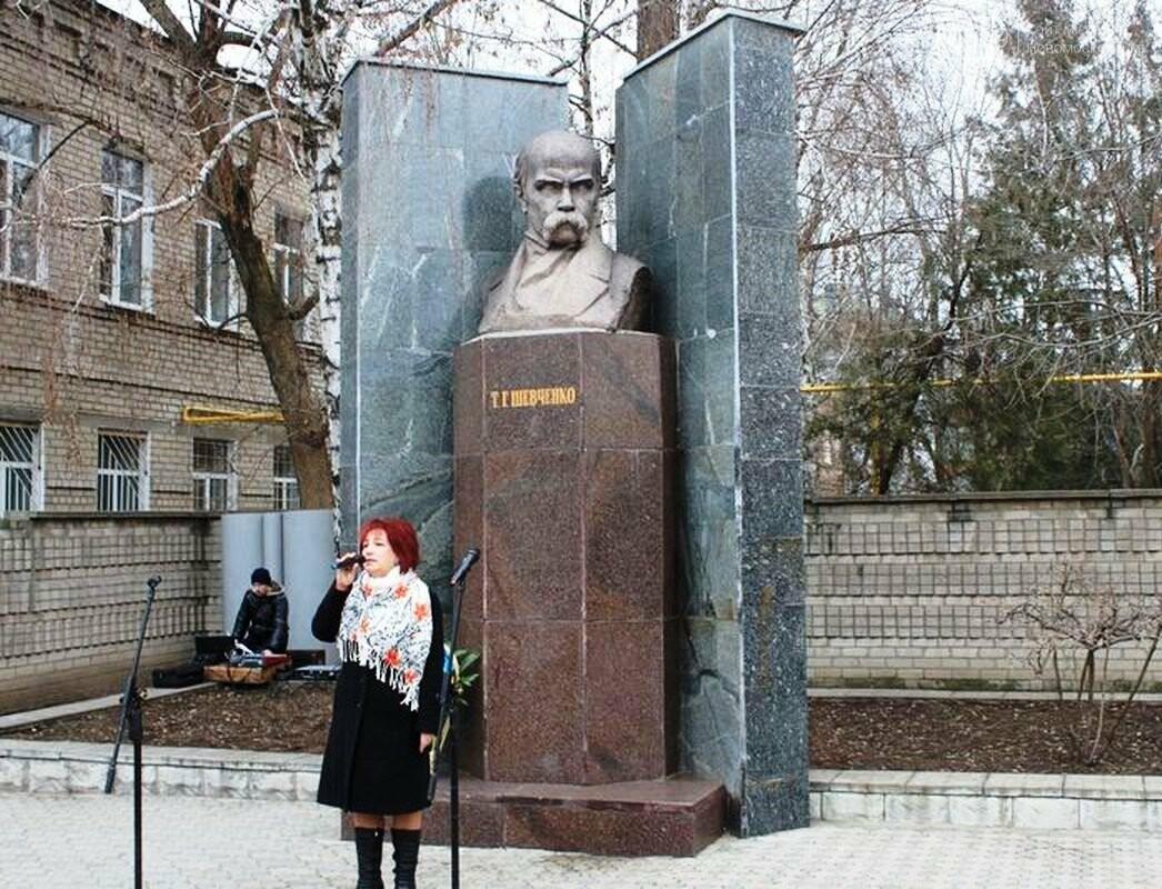 У Новомосковську відзначили День Соборності України, фото-1