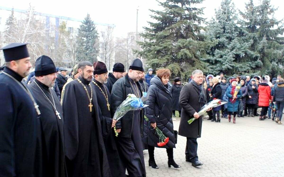 У Новомосковську відзначили День Соборності України, фото-8