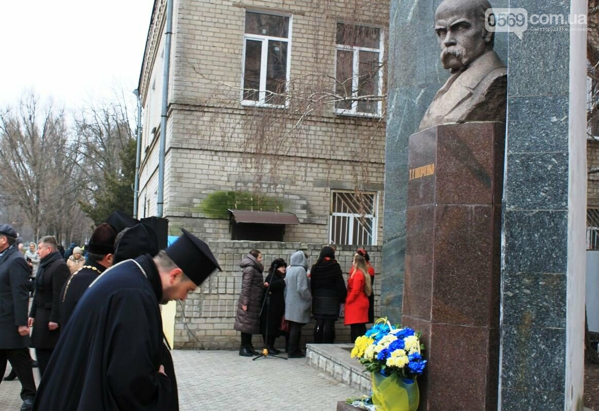 У Новомосковську відзначили День Соборності України, фото-9
