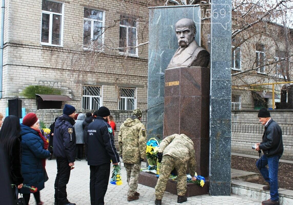 У Новомосковську відзначили День Соборності України, фото-3