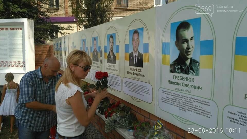 У Новомосковську згадують воїна-Героя: рівно 5 років тому загинув в АТО Максим Гребенюк, фото-1