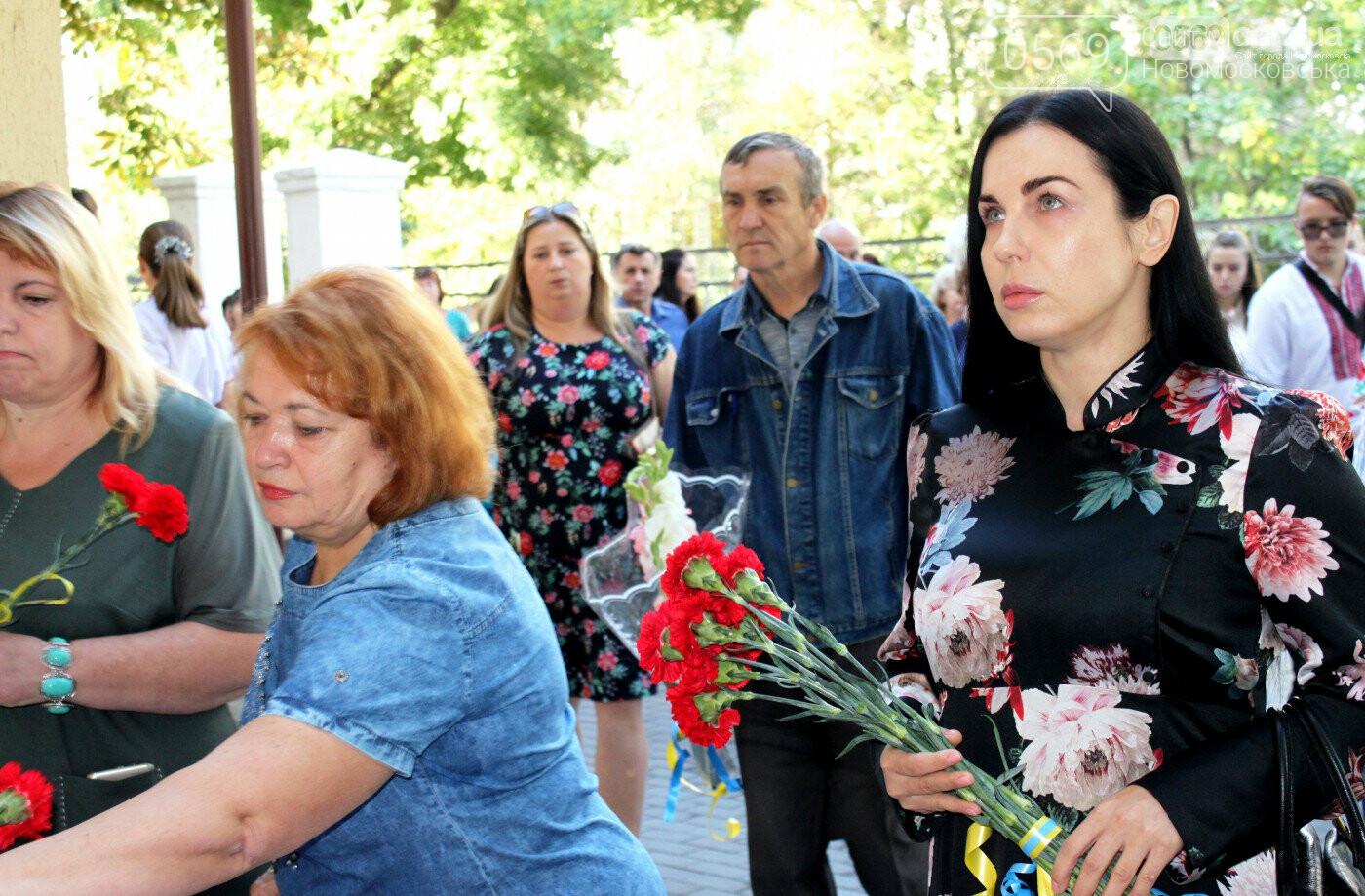 У Новомосковську згадують воїна-Героя: рівно 5 років тому загинув в АТО Максим Гребенюк, фото-2