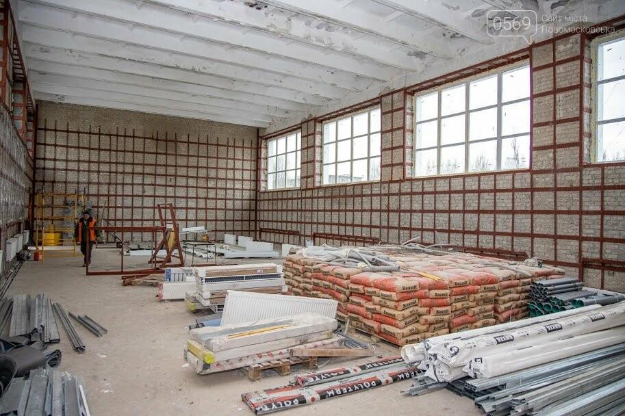 В Перещепинській опорній школі завершили перший етап масштабних робіт з реконструкції, фото-4
