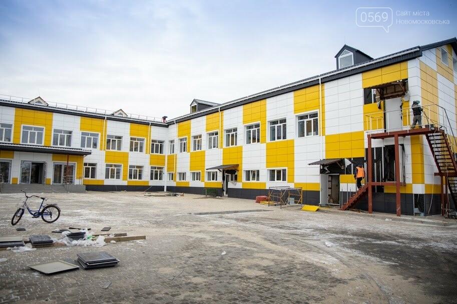 В Перещепинській опорній школі завершили перший етап масштабних робіт з реконструкції, фото-2