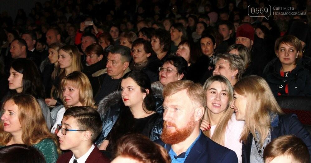 У Новомосковську найуспішніші учні отримали стипендії міського голови (фото), фото-2