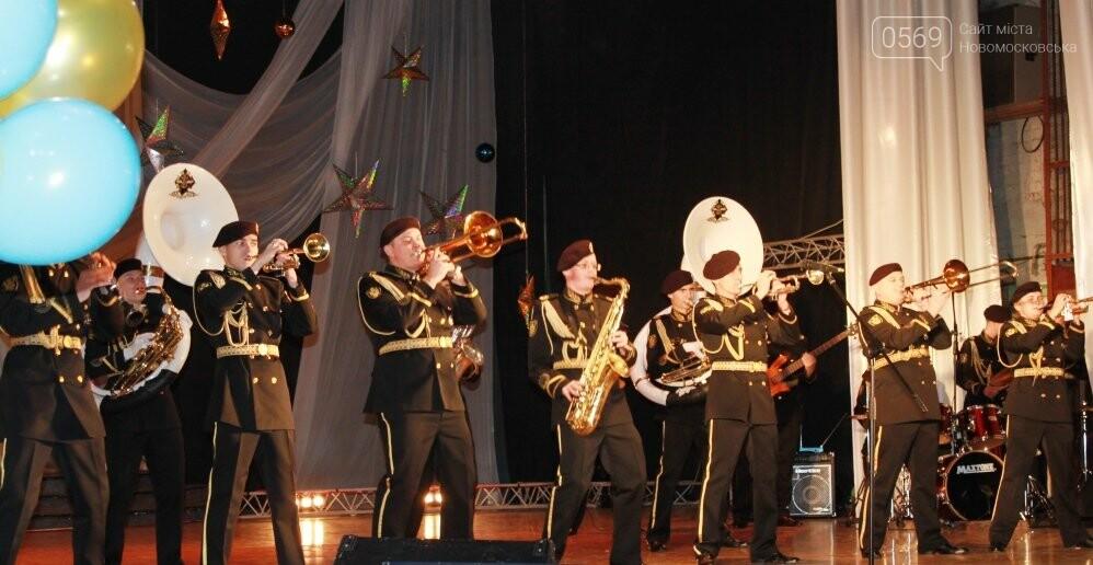 У Новомосковську найуспішніші учні отримали стипендії міського голови (фото), фото-4