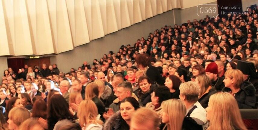 У Новомосковську найуспішніші учні отримали стипендії міського голови (фото), фото-3