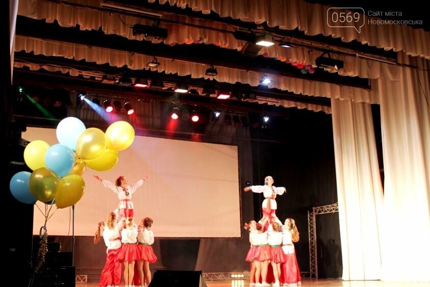 У Новомосковську найуспішніші учні отримали стипендії міського голови (фото), фото-16