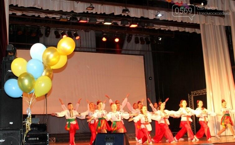 У Новомосковську найуспішніші учні отримали стипендії міського голови (фото), фото-14