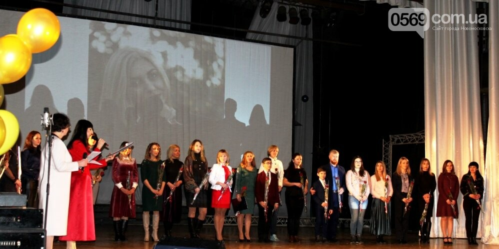У Новомосковську найуспішніші учні отримали стипендії міського голови (фото), фото-5