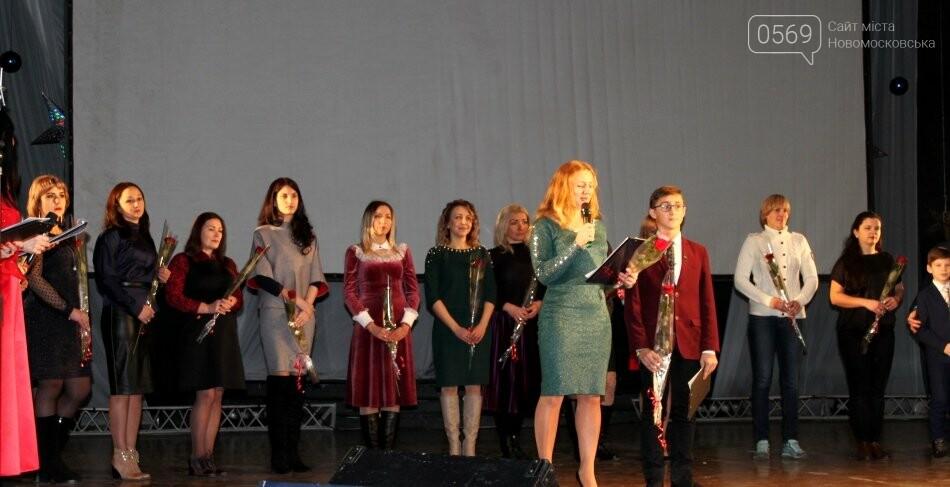 У Новомосковську найуспішніші учні отримали стипендії міського голови (фото), фото-7