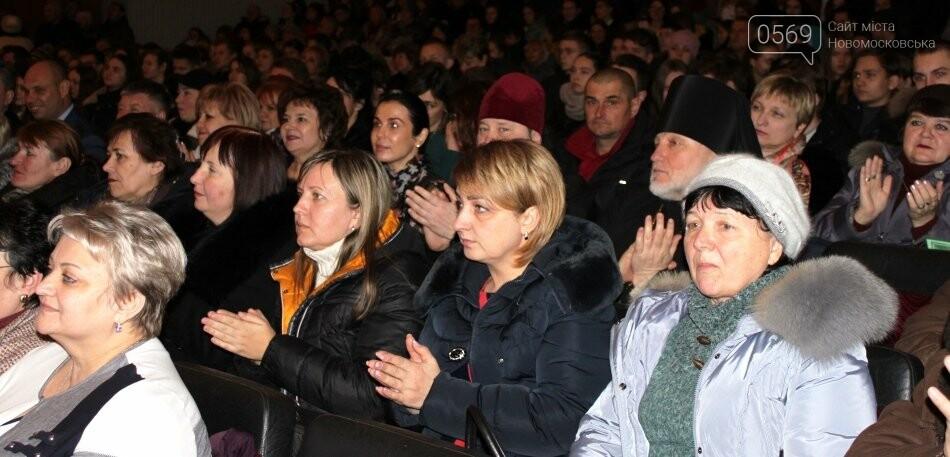 У Новомосковську найуспішніші учні отримали стипендії міського голови (фото), фото-6
