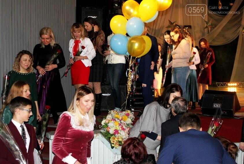 У Новомосковську найуспішніші учні отримали стипендії міського голови (фото), фото-8