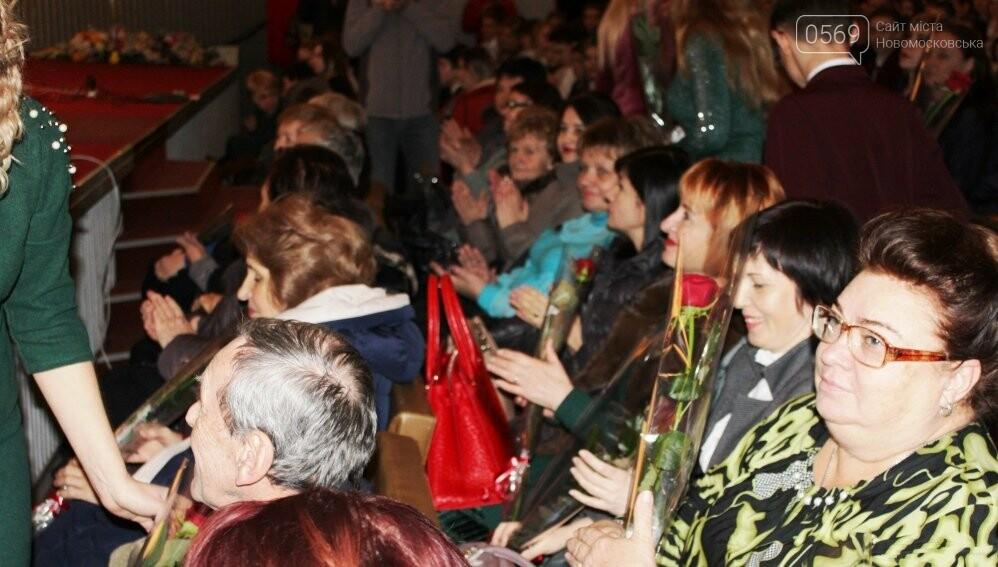 У Новомосковську найуспішніші учні отримали стипендії міського голови (фото), фото-9