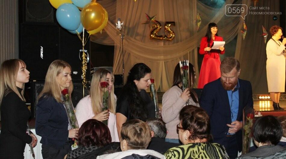 У Новомосковську найуспішніші учні отримали стипендії міського голови (фото), фото-10