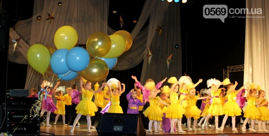 У Новомосковську найуспішніші учні отримали стипендії міського голови (фото), фото-15