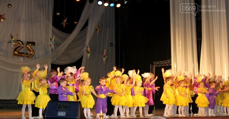 У Новомосковську найуспішніші учні отримали стипендії міського голови (фото), фото-13