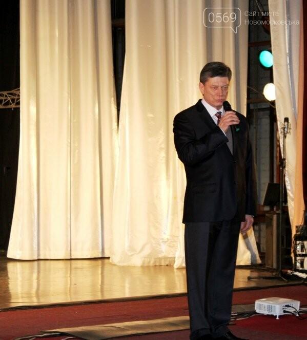 У Новомосковську найуспішніші учні отримали стипендії міського голови (фото), фото-11