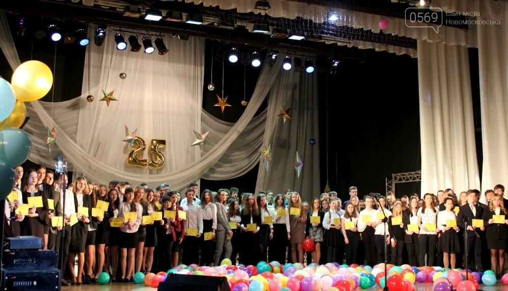 У Новомосковську найуспішніші учні отримали стипендії міського голови (фото), фото-1