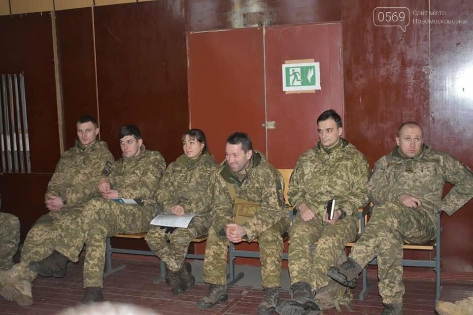 Для військовослужбовців 25-ї окремої повітряно-десантної бригади організували тренінг з психології, фото-1