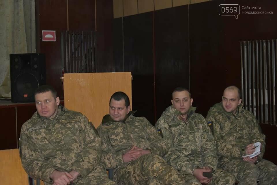 Для військовослужбовців 25-ї окремої повітряно-десантної бригади організували тренінг з психології, фото-4