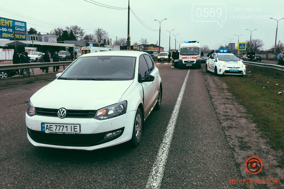 На трасі поблизу Новомосковська  автівка  збила на переході матір з дитиною, фото-2