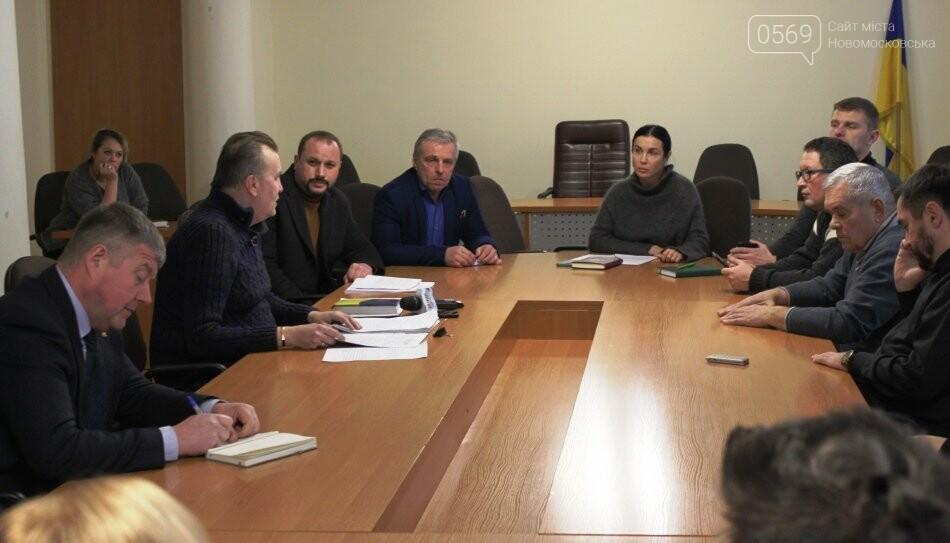 У Новомосковську радилися як завадити приватизації міського будинку культури «Металург», фото-1
