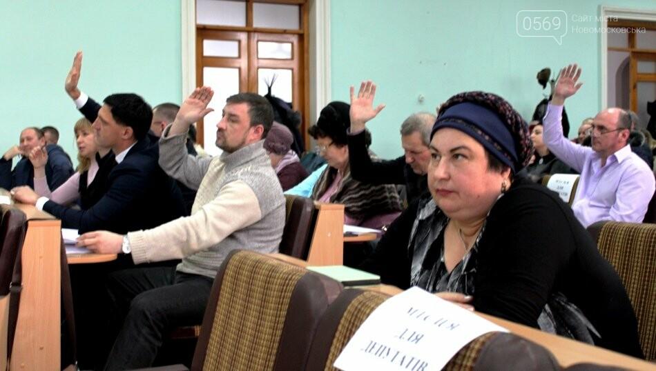 Мешканці двох багатоповерхівок Новомосковська написали листа міському Голові, фото-2