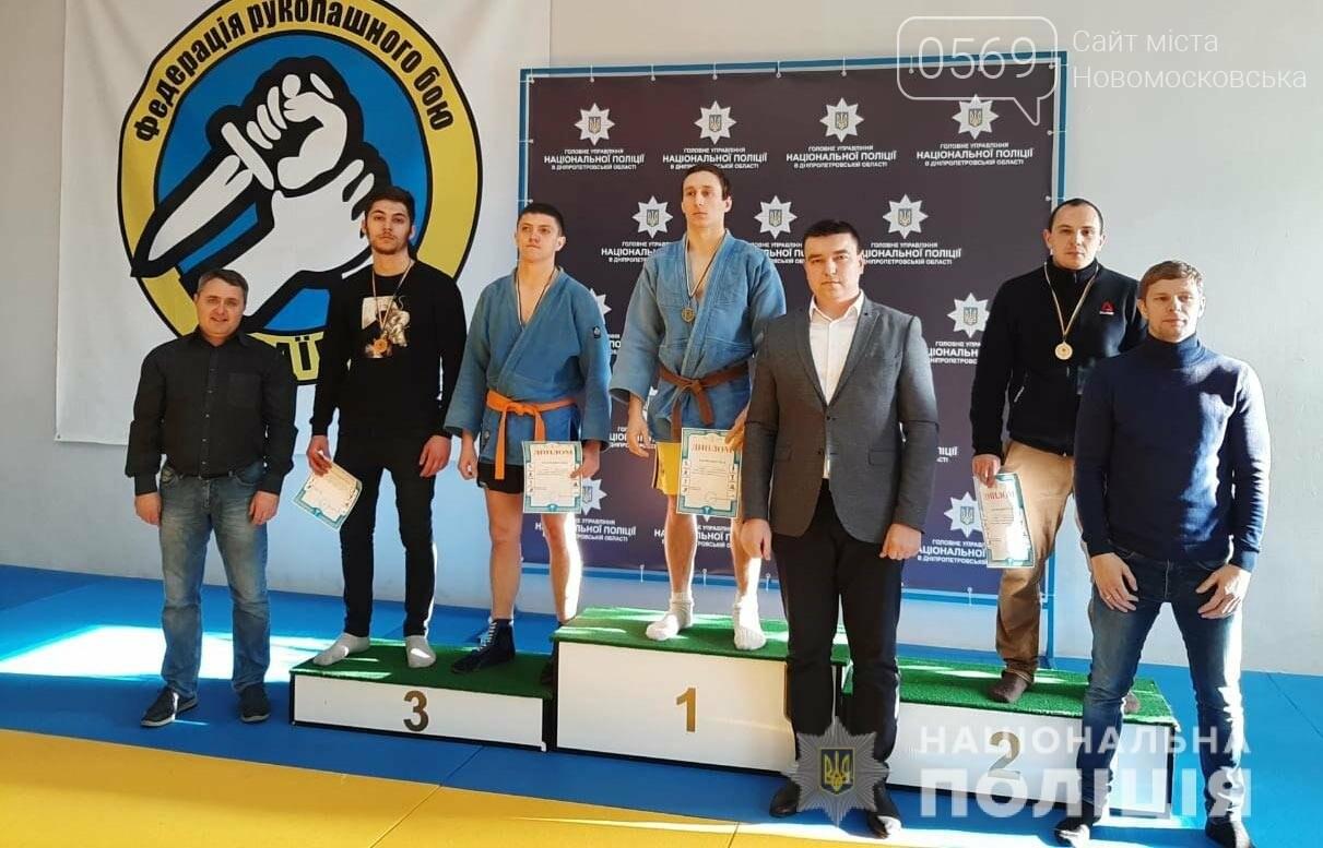 Поліцейські Дніпропетровщини змагалися на чемпіонаті серед поліцейських з боротьби самбо , фото-1