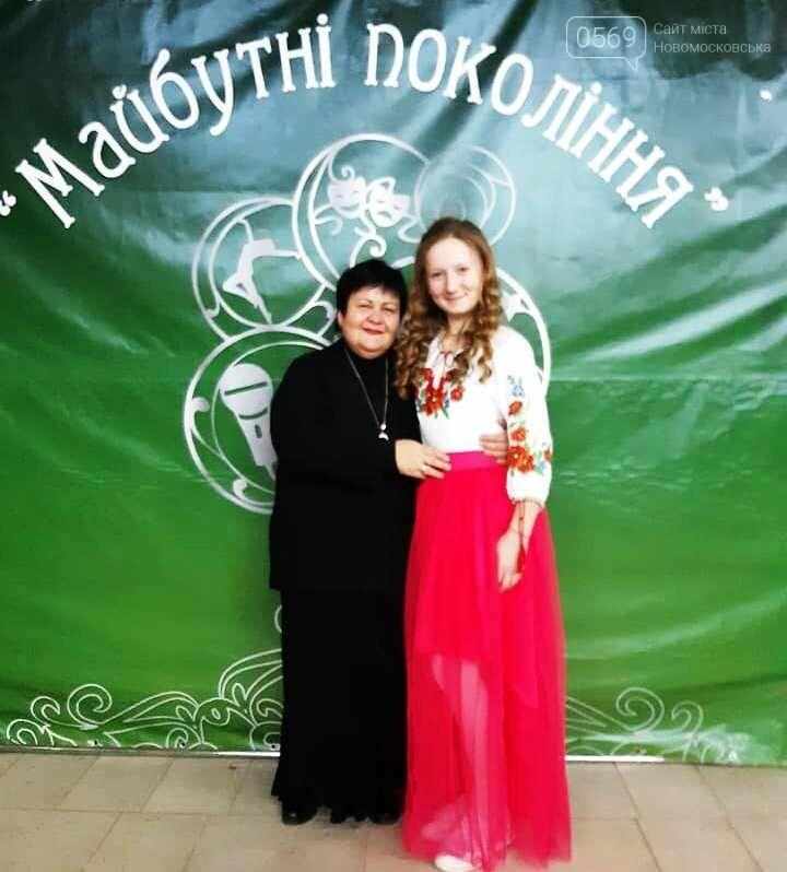 Вісім золотих медалей отримали вихованці Новомосковської музичної школи на всеукраїнському конкурсі, фото-4