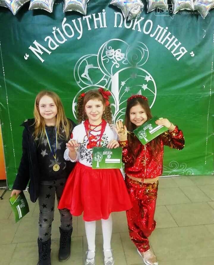 Вісім золотих медалей отримали вихованці Новомосковської музичної школи на всеукраїнському конкурсі, фото-3