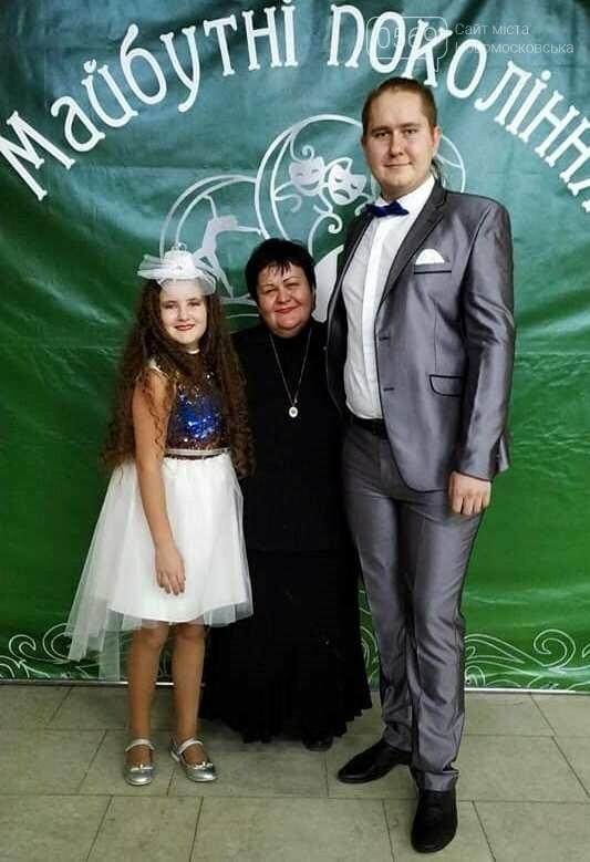 Вісім золотих медалей отримали вихованці Новомосковської музичної школи на всеукраїнському конкурсі, фото-6