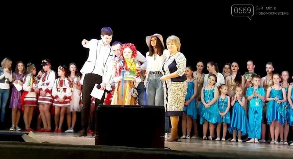 Вісім золотих медалей отримали вихованці Новомосковської музичної школи на всеукраїнському конкурсі, фото-1