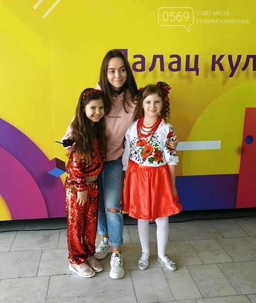 Вісім золотих медалей отримали вихованці Новомосковської музичної школи на всеукраїнському конкурсі, фото-7