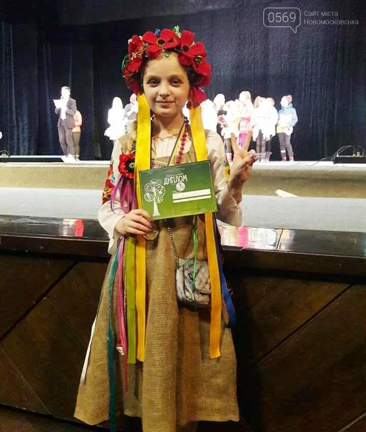 Вісім золотих медалей отримали вихованці Новомосковської музичної школи на всеукраїнському конкурсі, фото-2
