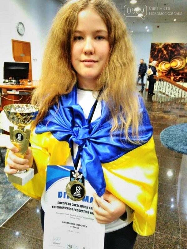 Юна шахістка з Новомосковська виборола звання чемпіонки України, фото-2