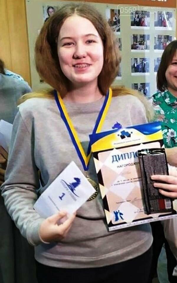 Юна шахістка з Новомосковська виборола звання чемпіонки України, фото-1