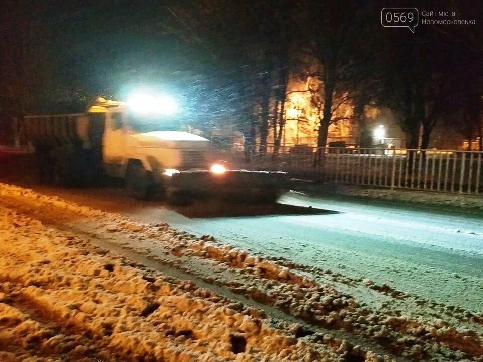Очищати дороги в Новомосковську вийшли 50 комунальників, фото-2