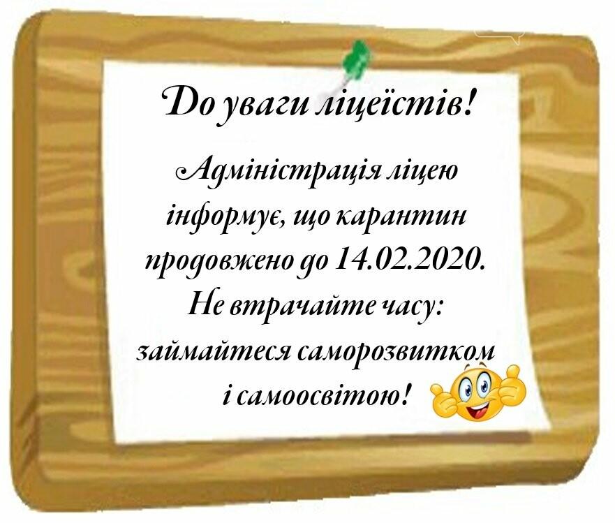 В закладах освіти Новомосковська продовжили карантин, фото-1