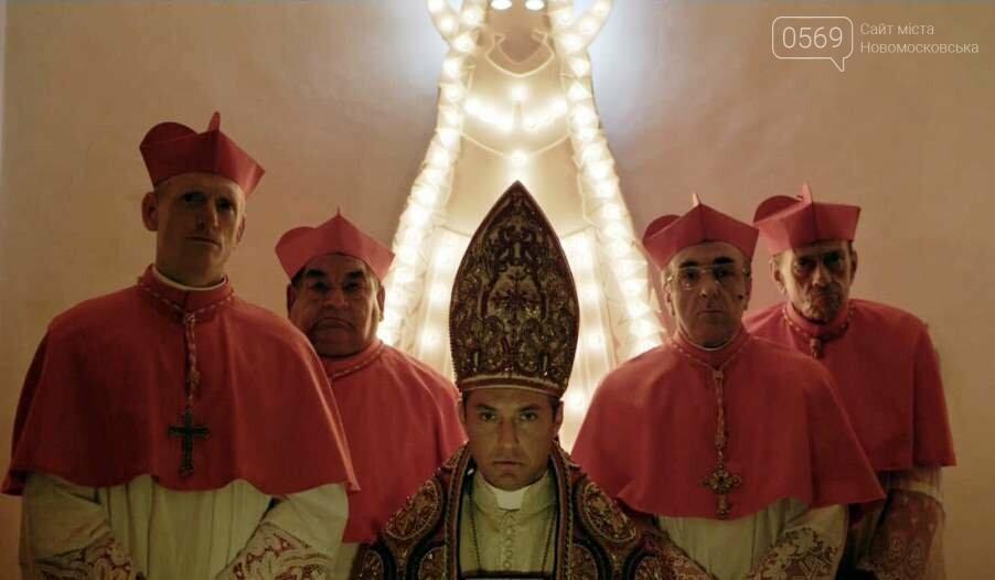 Сьогодні відзначає День незалежності держава-місто Ватикан, фото-1