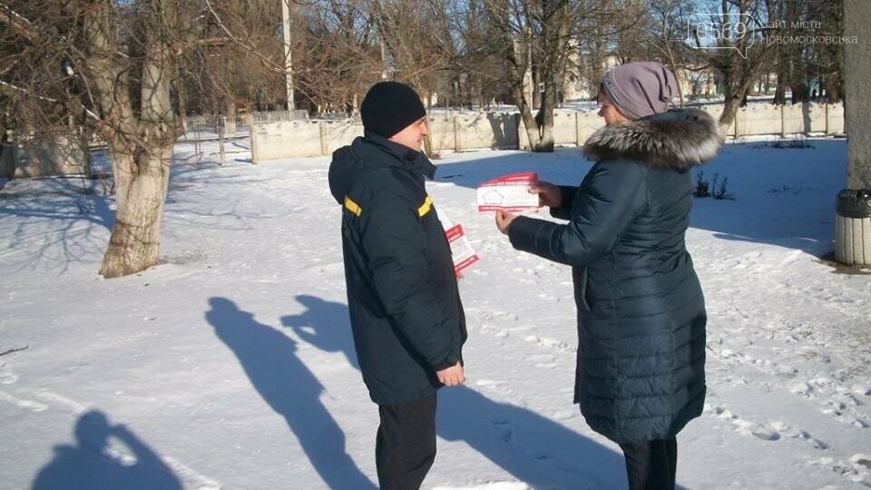 Заклади освіти Новомосковського району позапланово перевірили на пожежну та техногенну безпеку, фото-1