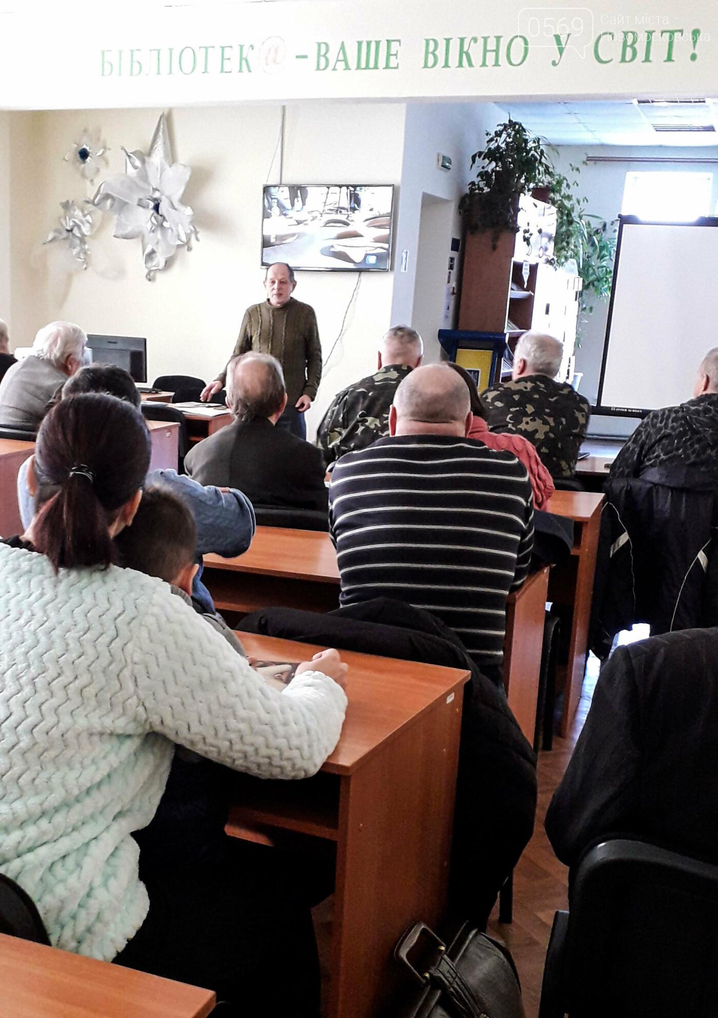 У Новомосковську пройшла зустріч з відомим істориком-археологом, фото-2