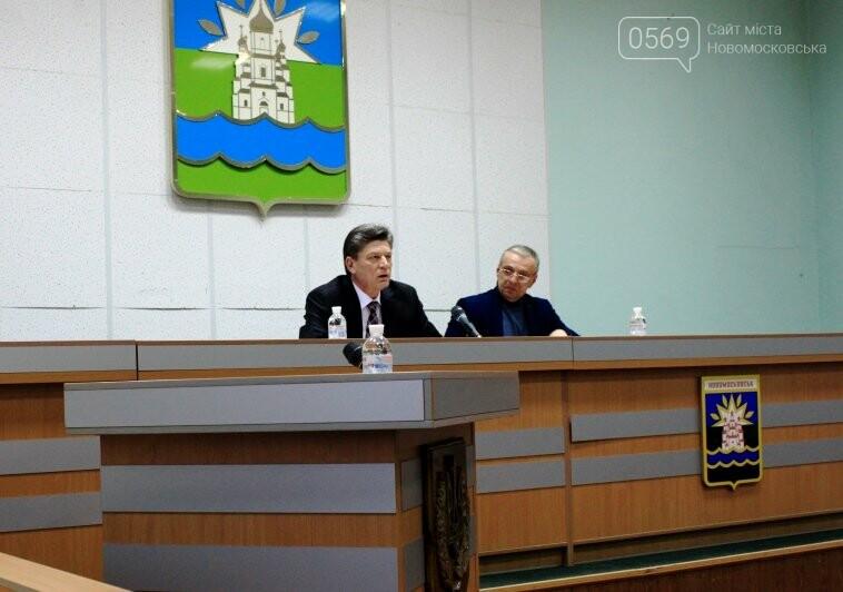 Через відсутність кворуму позачергова сесія Новомосковської міської ради не відбулася, фото-1