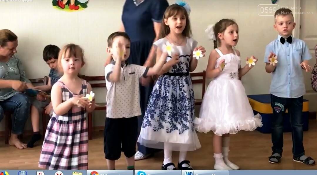 У Новомосковському терцентрі збирають кошти на «живу підлогу» для діток з особливими потребами: номер рахунку, фото-1